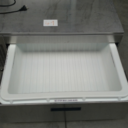 1-Lade koeling