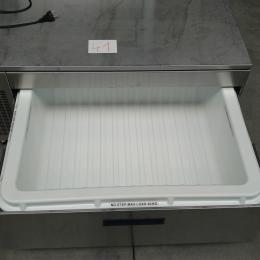 1-drawer refrigeration